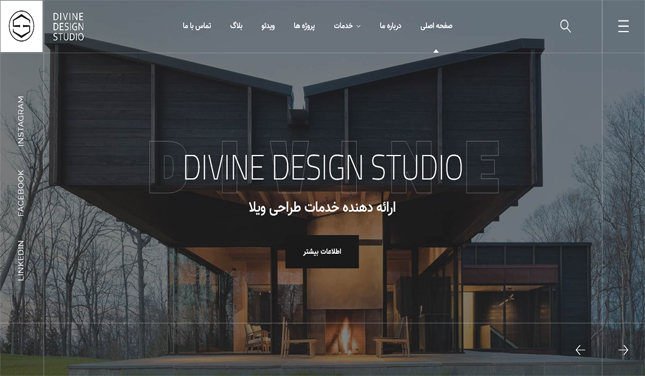 web design divine-design-studio